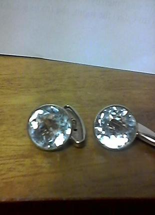 Запонки серебряные позолоченные.