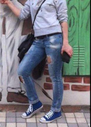 Рваные джинсы c дырками бершка размер 32-34, xs-s