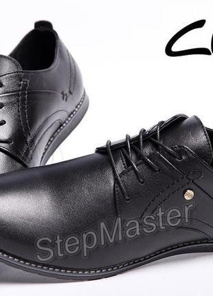 Туфли мужские кожаные clarks sheridan black