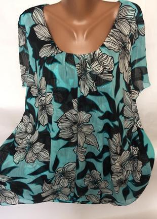 Очень крутая ,  легкая кофта блуза , 24 размер
