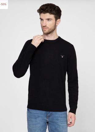 Мужской чёрный шерстяной джемпер gant