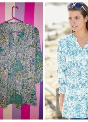 Блуза туника большого размера 18uk