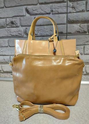 Кожаная сумка 2в 1м цвет абрикос