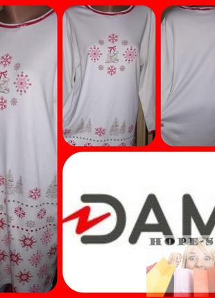 Домашнее мягенькое  платье ,длинная ночная рубашка,сорочка 46/54