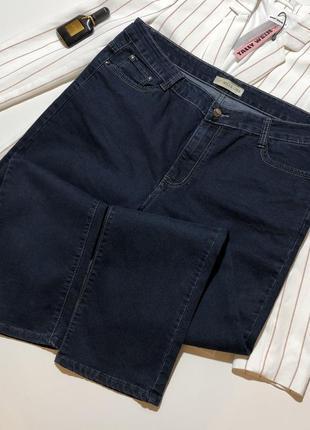 Джинсы джинси италия