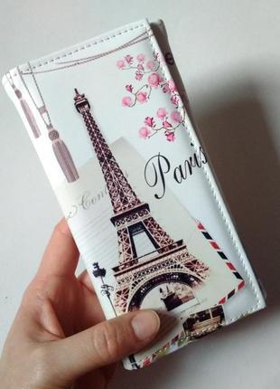 Новый большой длинный кошелек клатч винтажный париж бумажник винтаж paris