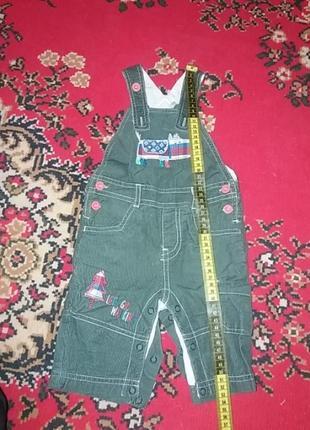 Комбез ромплер штаны