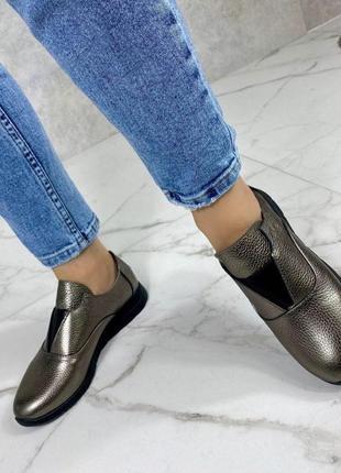 Женские туфли на низком ходу - натуральная кожа