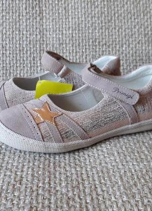 Туфлі балетки шкіряні primigi оригінал нові розмір 35-36