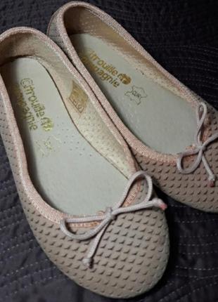 Нежные, мягенькие балетки