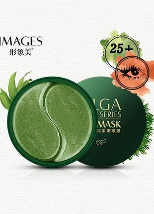 Гидрогелевые патчи с экстрактом спирулины images alga lady series
