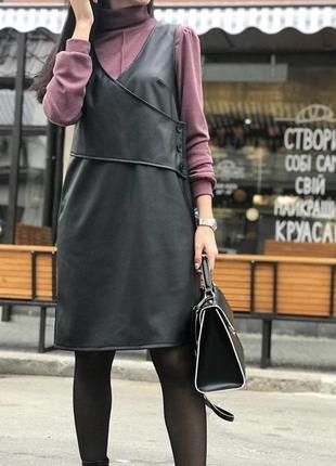 Платье - сарафан экокожа