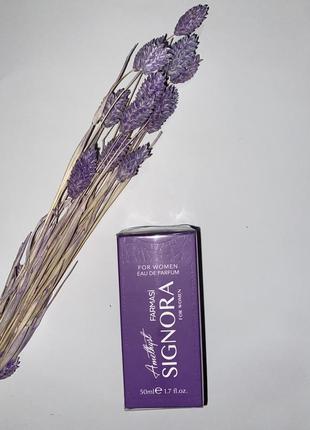 Женская парфюмированная вода signora amethyst farmasi
