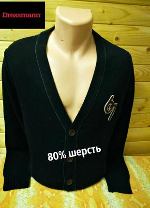 #розвантажуюсь. классический черный кардиган-кофта   dressmann на пуговицах.