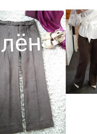 Классические льняные брюки коричневые,h&m, p. 12-14