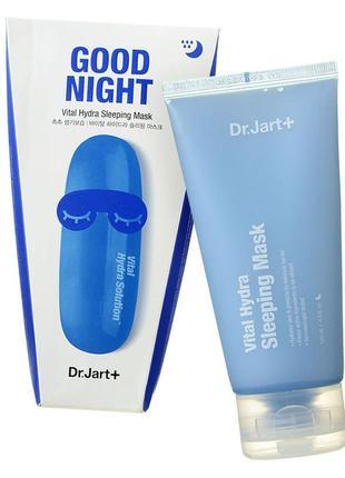 Увлажняющая ночная маска dr.jart+ dermask water jet vital hydra sleeping mask 120 ml