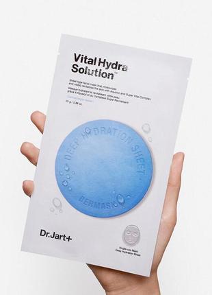 Увлажняющая маска с гиалуроновой кислотой dr. jart dermask water jetvital hydrasolution5шт