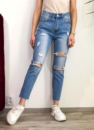 Голубые мом джинсы с рваностями на высокой посадке2 фото