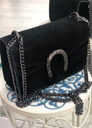 Женская замшевая сумка (натур.замш)