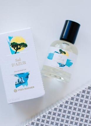 Парфюмерная вода sel d'azur  ив роше