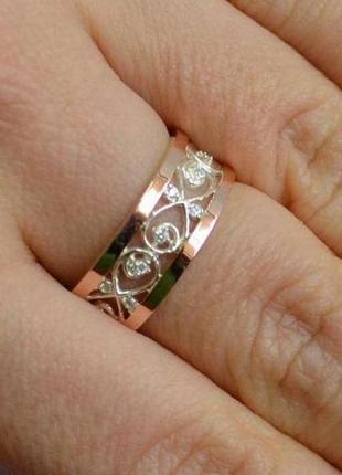 Обручальное кольцо из серебра обр26