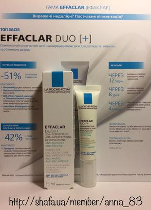 Корректирующий крем для проблемной кожи la roche-posay effaclar duo+ 15 мл уценка!