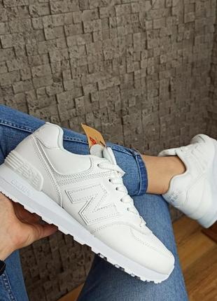 Белые кожаные кроссовки  new balance