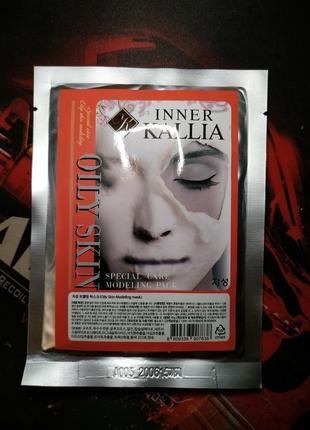 Альгинатные маски для жирной кожи inner kallia modeling mask pack for oily skin
