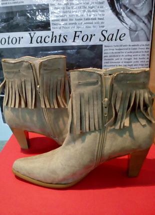 #розвантажуюсь ботильоны,ботинки 38 размер, новые