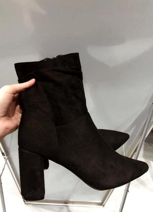 Шикарные ботинки