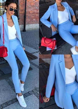 Красивый костюм брюки +пиджак небесного цвета