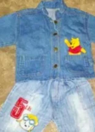 Куртка джинс шорты одним лотом