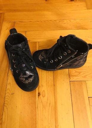 Суперские  ботиночки superfit