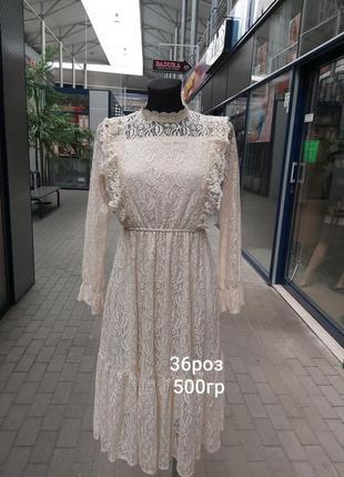 Кружевна сукня