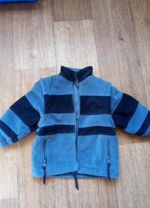 Курточка 2в1