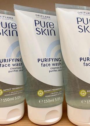 Очищающий гель для умывания pure skin