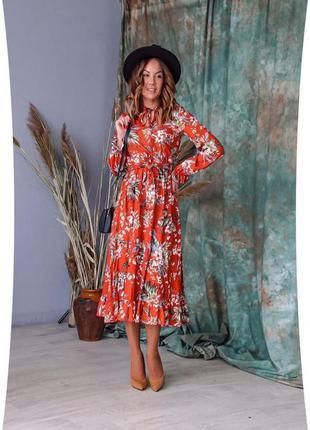 Платье 👑