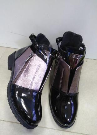 Туфлі- черевики фірми башили