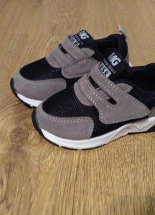 Кроссовки на мальчика, спортивная обувь для мальчика, кросівки для хлопчика, рр.21-30
