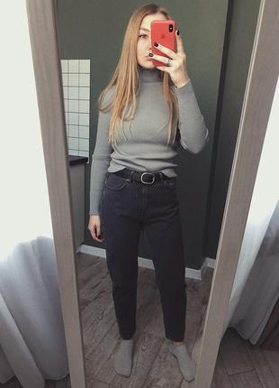 Серые мом джинс женские с высокой талией