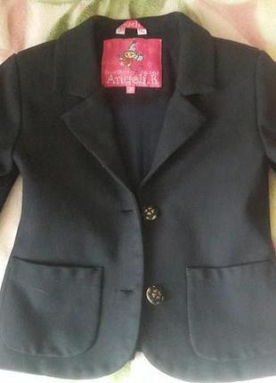 Пиджак для модницы