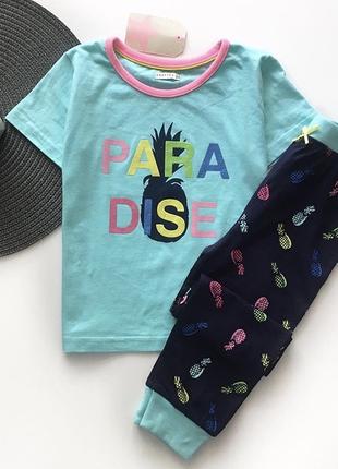 Пижама с ананасами