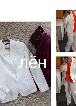Шикарный белоснежный льняной пиджак/жакет, sand,  p. 36