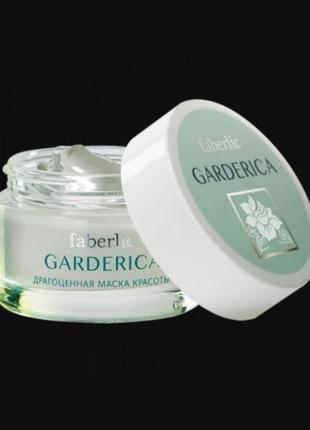 """Маска для лица с белой глиной garderica """"драгоценная маска красоты"""" 50 мл"""