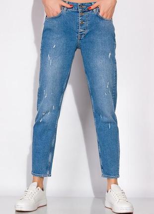 Женские однотонные потертые джинсы