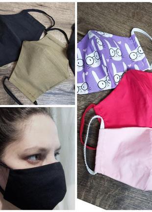 Бесплатная доставка. маска текстильная