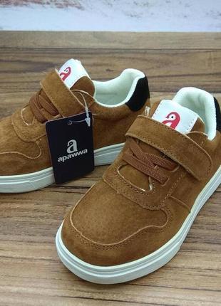 Стильные,замшевые кроссовки тм apawwa