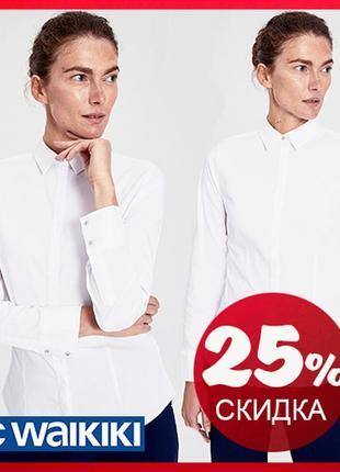 Белая женская рубашка lc waikiki / лс вайкики на пуговицах с кристаллами5 фото