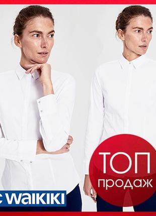 Белая женская рубашка lc waikiki / лс вайкики на пуговицах с кристаллами