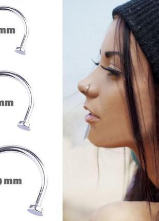 Пирсинг обманка без прокола, септум в нос, в губу серебристое кольцо 8 мм